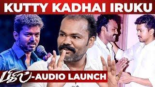 BIGIL : Thalapathy Vijay's Speech In Audio Launch | VMI Fans Opens Up | WV 116