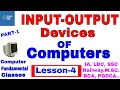 Input and Output devices of computer IN HINDI | CLASS 4