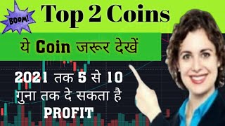 2 best cryptocurrency invest in 2021   top altcoins to buy now   which crypto coin to buy now