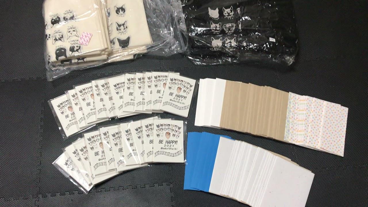 塀内夏子先生ご協力ご協賛のバンダナと絵葉書が届きました。これより発送の準備に取りかかります。