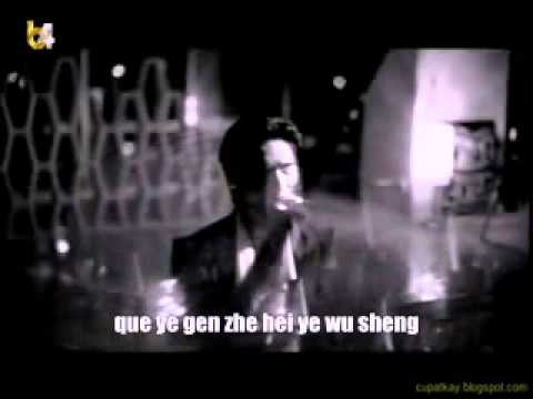 Ni 你 subtitled - Hsiao Jing Teng 萧敬腾