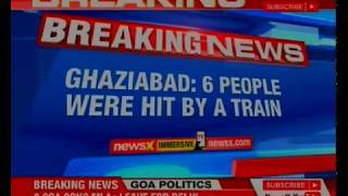 Ghaziabad: Six people were hit by a train; one succumbs to his injuries