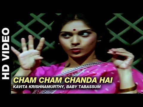 Cham Cham Chanda Hai - Parivaar | Kavita Krishnamurthy, Baby Tabassum | Meenakshi Sheshadri
