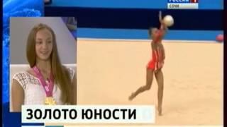 Гость студии: Олимпийская чемпионка Юношеских игр по художественной гимнастике Ирина Анненкова