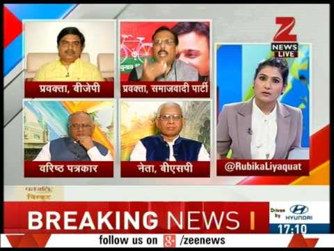 Panel discussion over why SP government is backing Gayatri Prajapati
