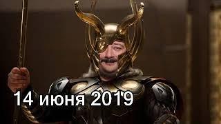 Дмитрий Быков ОДИН | 14 июня 2019 | Эхо Москвы