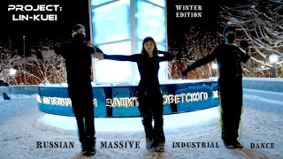 Project: Lin-Kuei - Russian massive industrial dance. Winter edition [BONUS] (Industrial Dance)