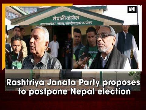 Rastriya Janata Party proposes to postpone Nepal election - Nepal News