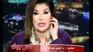 هدى عبد الناصر:البلد في أزمة
