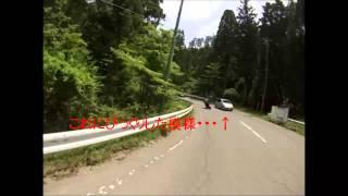 2013.05.26ドラスタ250事故映像 ドラスタ 検索動画 25