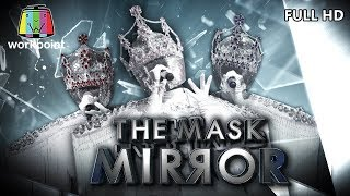 the-mask-mirror-ep-03-28-พ-ย-62-full-hd