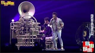 周杰倫地表最強世界巡迴演唱會-嘉賓哈林