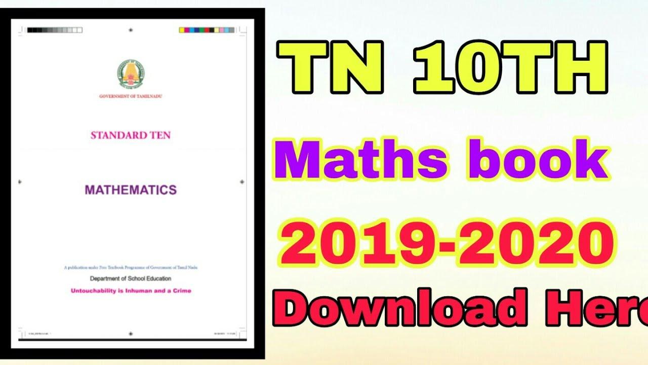 10th std new Maths book 2019-2020 | 10th std new syllabus book, maths book