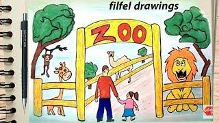 رسم حديقة الحيوان سهل جدا وبسيط خطوه بخطوه للمبتدئين Youtube