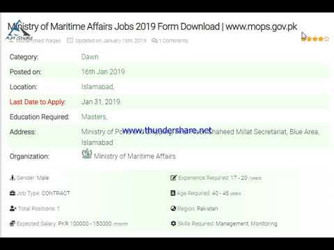 202bad9ef2006 A.M Studio Ministry of Maritime Affairs Jobs 2019 Form Download  www.mops.gov.pk