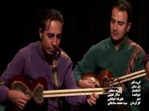 "Iranian classical music, Ghamar Ensemble, ""The Beloved "", Navid Dehghan, Salar Aghili"
