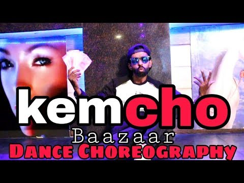 Kem Cho | Baazaar | Tanishk Bagchi | Ikka | Dance by Scientist Abhi | Latest Song 2018