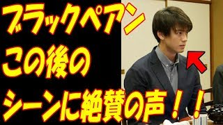 """動画タイトル ▽▽ ブラックペアン、二宮和也に負けない""""あの熱演""""竹内涼..."""