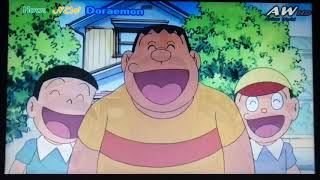 Doraemon in Marathi gaali version - 5