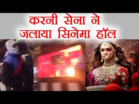 Padmavat Row: Karni Sena members set ticket counter on FIRE in Faridabad | वनइंडिया हिंदी