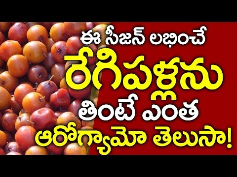 Recipe - Jujube Snacks (Regi Vadiyalu) Recipe With English Subtitles from YouTube · Duration:  4 minutes 21 seconds