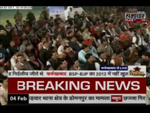 Singhasan: Mega Show on Uttar Pradesh Elections Live from Farrukhabad
