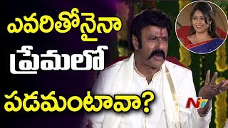 Balakrishna Strong Punch to Anchor About Asking Definition of Love || Jai Simha || NTV