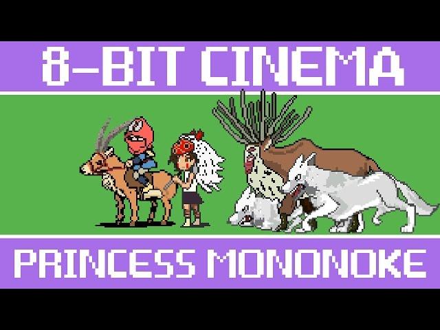 Princess Mononoke - 8 Bit Cinema