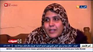 تحريات : 3 اخوى وصديقهم يختصبون طفل ويرموه في كيس بلاس