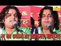 Download Gajendra Rao New Bhajan 2017 - खम्मा खम्मा - Khamma Khamma रामदेवजी न्यू सांग - New Rajasthani Song MP3 song and Music Video