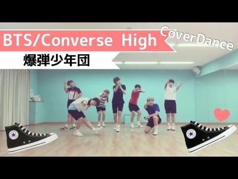 """방탄소년단 """"Converse High"""" cover dance by 爆弾少年団(japanese girls)"""