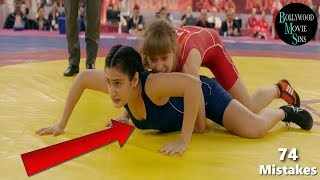 [EWW] DANGAL FULL MOVIE (74) MISTAKES FUNNY MISTAKES DANGAL AAMIR KHAN
