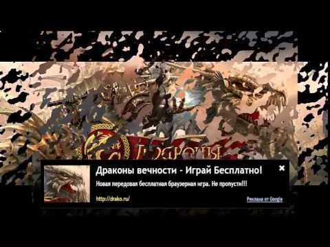 Драконы: Всадники Олуха сезон 1,2,3 (2013) смотреть онлайн