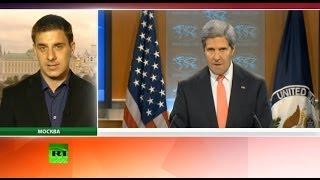 Дипломатическая война вокруг Сирии продолжается