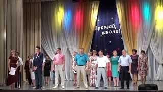 Родители выпускников школы № 6 г. Гая