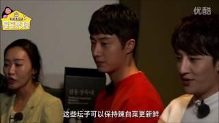 STAR SHOP Jung Il Woo cut EP12 - EP20