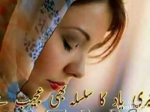 Akhiyan to pol hoi pyar kar bethi aan by arif lohar