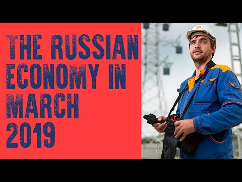 Russian economy in March and first quarter of 2019