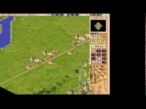 Цезарь 3 Caesar III Миссия 1