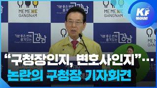 '제주 여행 모녀' 두…