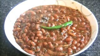 LOBIA RECIPE (BLACK EYED BEANS) *COOK WITH FAIZA*