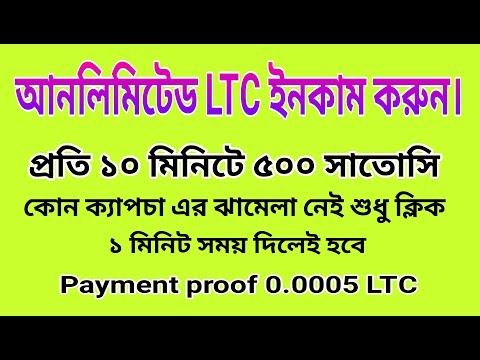 unlimited LTC per claim 500 satoshi every 10 minutes. with payment proof 0.0005 LTC