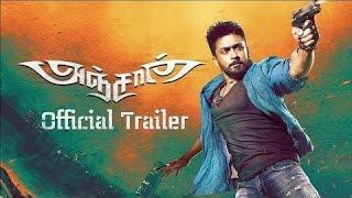 Anjaan - Official Trailer   Suriya Samantha   Yuvan