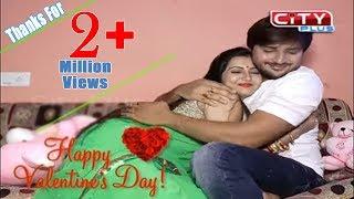 Jibansathi | Romantic Couple - Jina & Rudra | Jinara Jeebanasathi