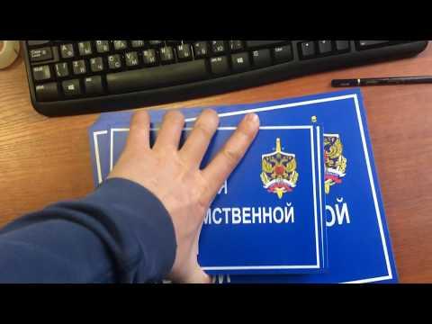 """Табличка """"Объект охраняется вневедомственной охраны"""" маленькая"""