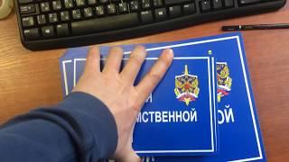 """Gambar cover Табличка """"Объект охраняется вневедомственной охраны"""" маленькая"""