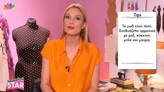 Shopping Star - 9.3.2017 - Επεισόδιο 64