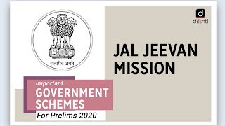 Important Government Schemes - Jal Jeevan Mission