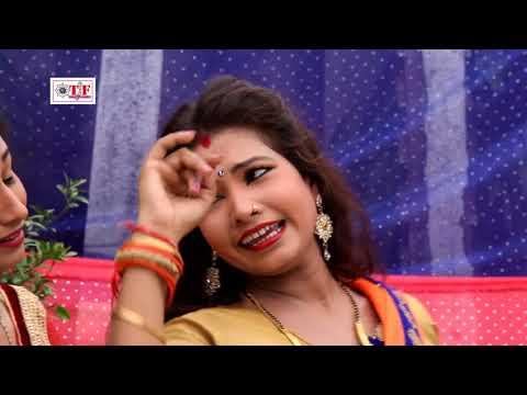 Diya Butake Piya Kya Kya Kiya !! Dipti Pandey !! Layela Bangaliya Se !! Top Video Song 2017