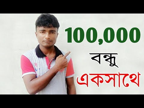 100,000 Subscriber Special ♥Learning And Earning♥